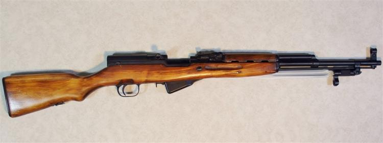 RUSSIAN SKS-45 1953 RIFLE 7.62 x 39 cal. Refurbished with Bayonnet