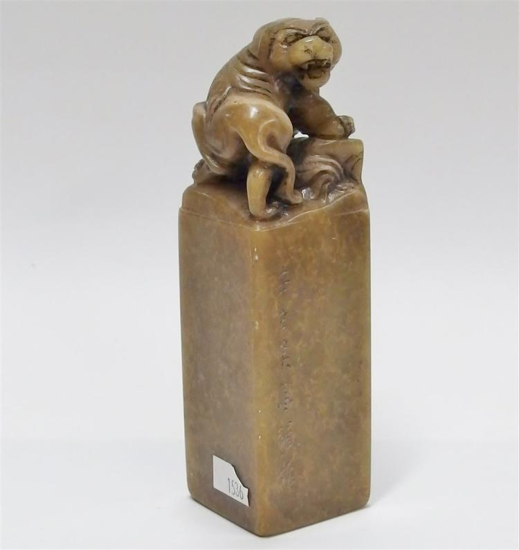 Carved Jade Tiger Stamp, 6-1/2H