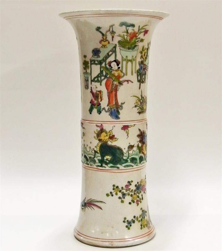 Polychrome Porcelain Cylinder Vase with Figures, 6 Character Mark, 16H