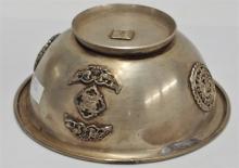 Lot 81: Silver Bowl with Fish & Bird Emblems, 5-1/2D