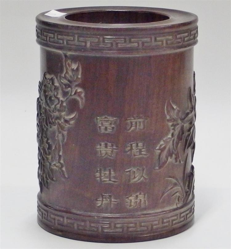 """Lot 82: Carved Wood Brush Pot with Birds & Chrysanthemums, 6""""H"""