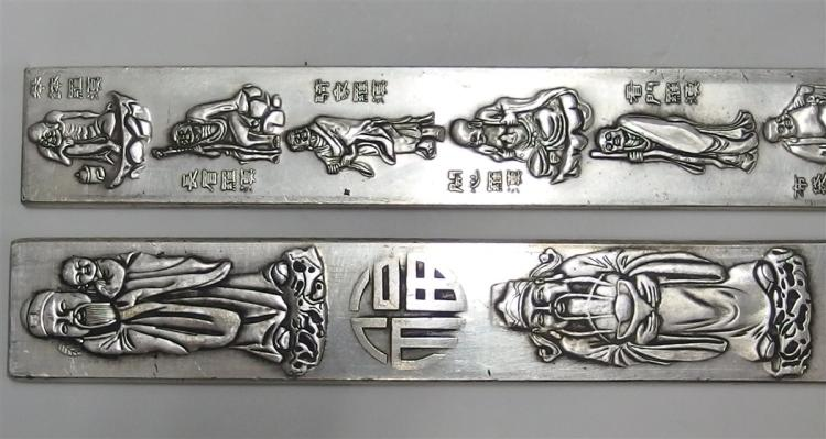 "Lot 83: Lot of 2 - Carved Chinese Silver Scroll Weights, 9"", Non-magnetic"
