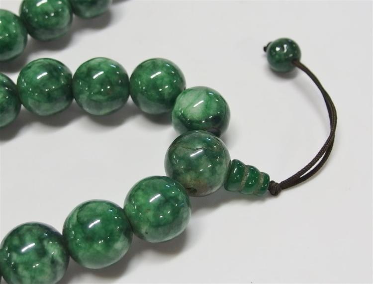 "Lot 88: 108 Green Jade Bead Necklace, 64""L"
