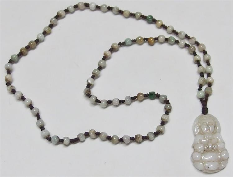 "Lot 89: White Jade Cord Necklace with Kwan-yin Carved 1-1/2"" Pendant"