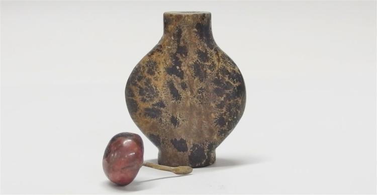 "Lot 91: Brown Mottled Stone Snuff Bottle, 2-1/4"""