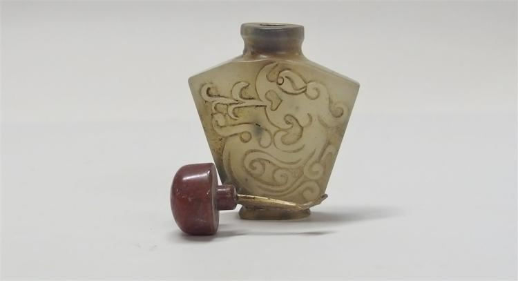 """Lot 92: Dragon Carved Stone Snuff Bottle, 2-1/4"""""""