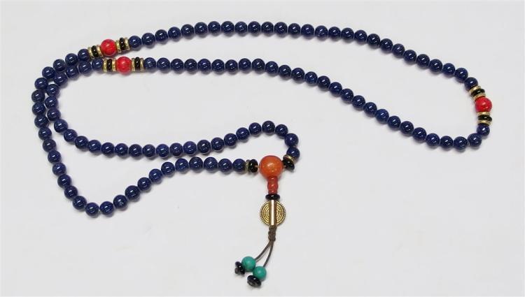 "Lapis Lazuli Beaded Necklace, 36""L"