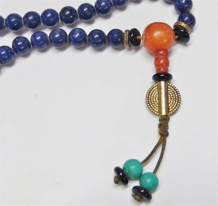 "Lot 96: Lapis Lazuli Beaded Necklace, 36""L"