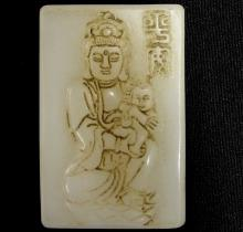 """Lot 98: Carved Mother & Child Pendant, 2-1/2 x 1-1/2"""""""