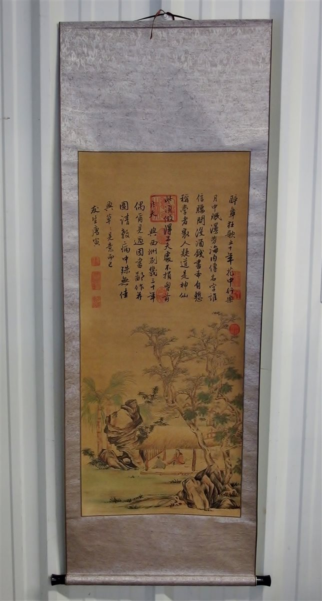 Chinese Scroll, Landscape Scene with Figures, 58L x 21W