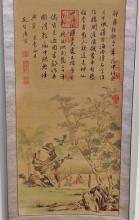 Lot 107: Chinese Scroll, Landscape Scene with Figures, 58L x 21W