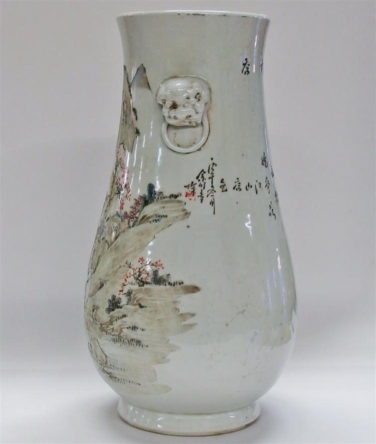 Lot 109: Chinese Porcelain Vase with Landscape Scene, Foo Dog Handles, 16H