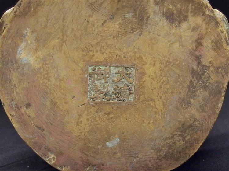 Lot 111: Cast Brass Kwan-yin on Lotus Figure, 4 Character Mark, 9-1/2H