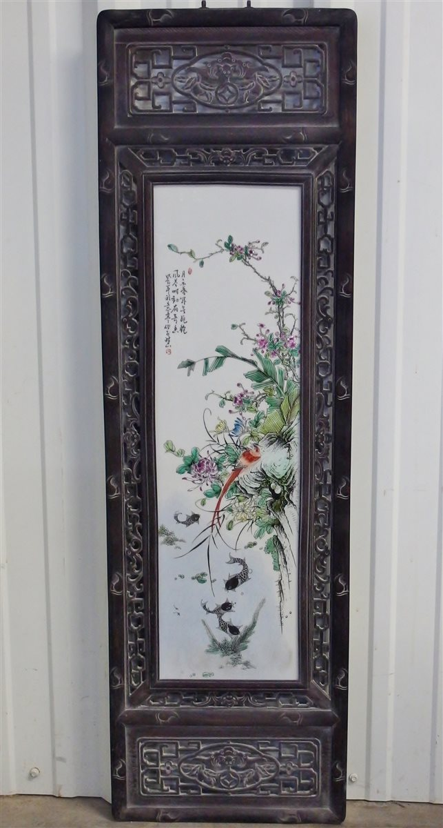 Carved Wood & Porcelain Plaque with Koi Fish, 48H x 14-1/2W