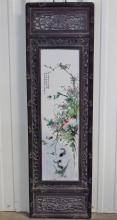 Lot 112: Carved Wood & Porcelain Plaque with Koi Fish, 48H x 14-1/2W