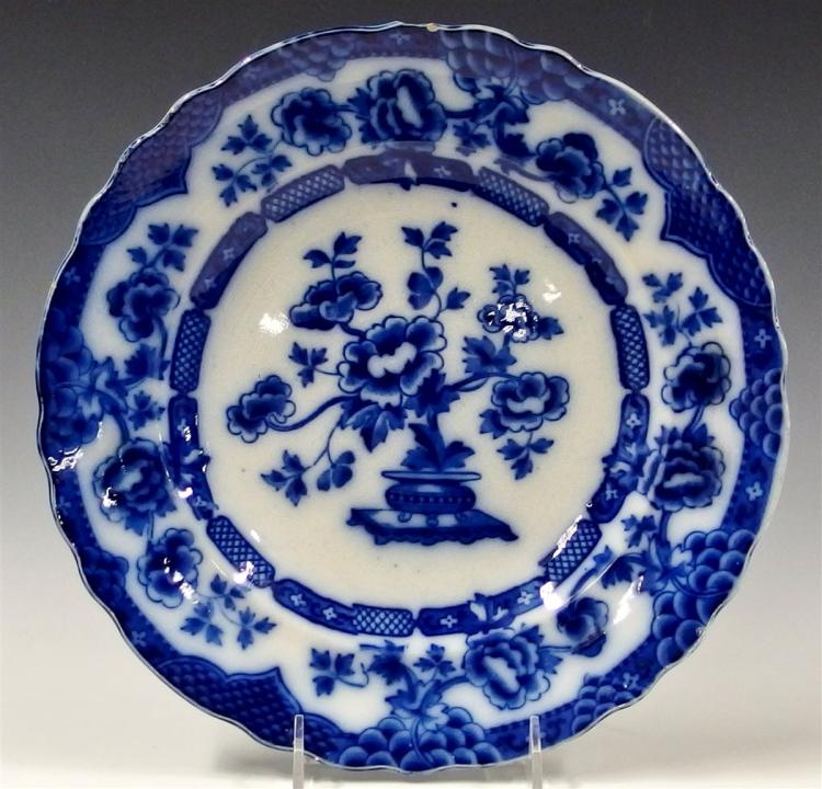 Antique 1908 Albert E. Jones, England Flow Blue Asian 'Pekin' Platter, 12D