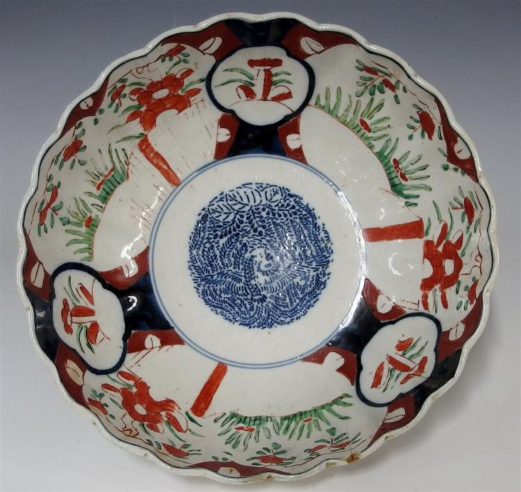 Lot 75: Chinese Export Bowl, 10D