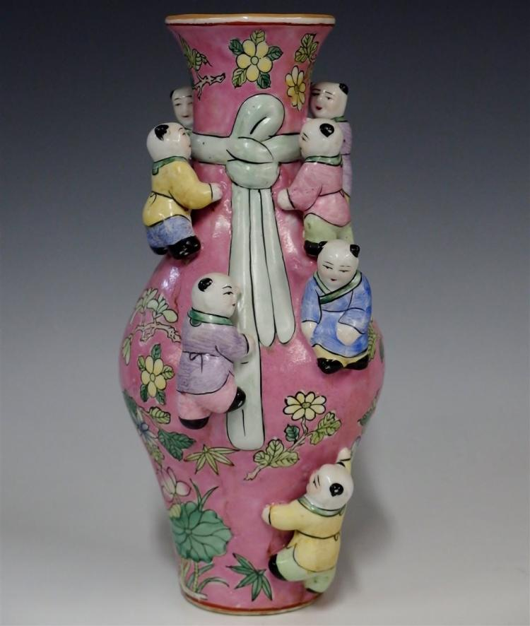 Vintage Chinese Pink Fertility Vase, Handpainted with 7 Children, 10H