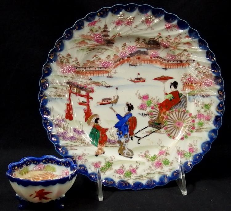 Vintage Japanese Geisha Ware, Cobalt Blue, Hand-decorated, Plate and Cup