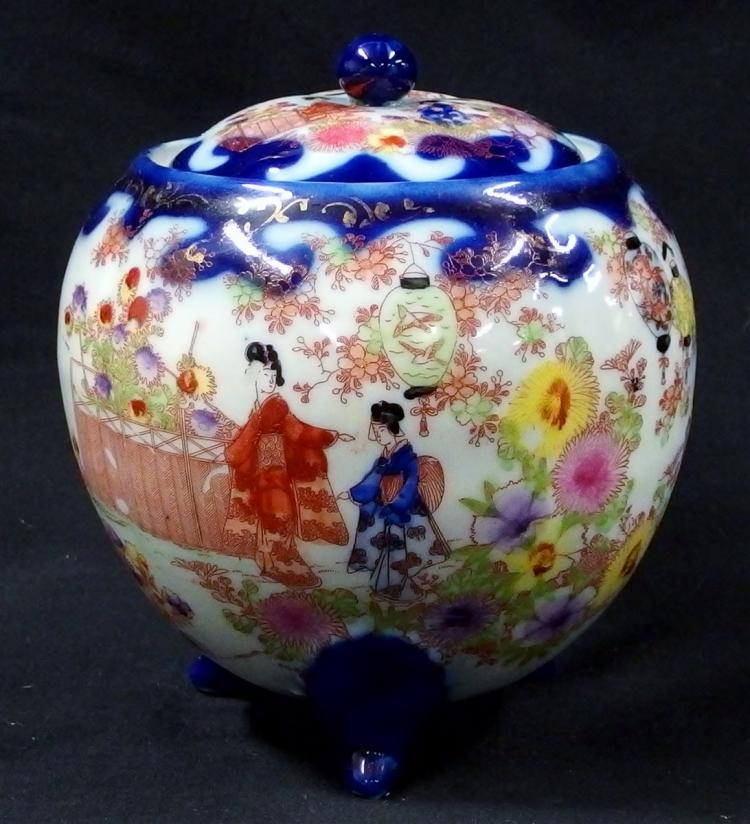 Vintage Japanese Geisha Ware, Cobalt Blue, Hand-decorated, Ginger Jar