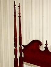 Lot 112: Mahogany Rice Bed, Queen, 88H Posters