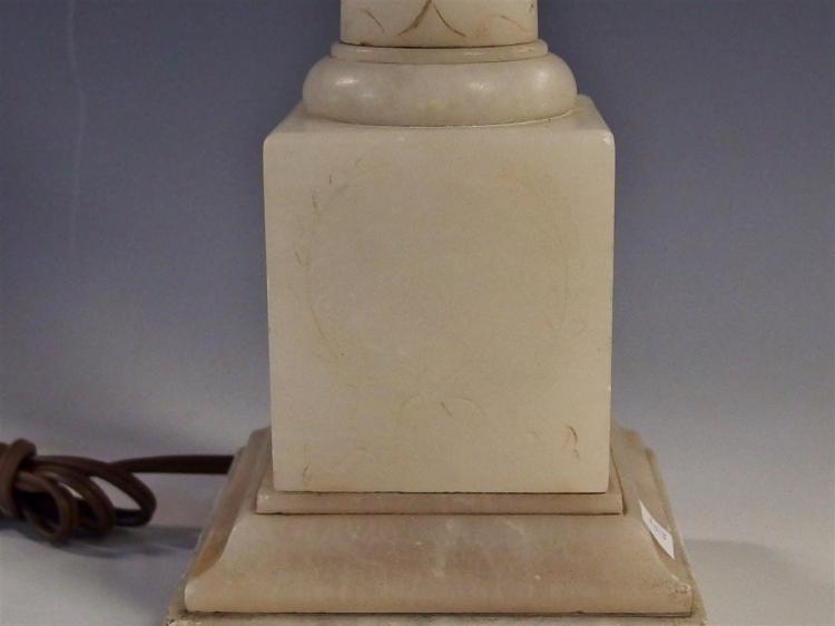 Lot 154: Vintage Alabaster Lamp, Engraved, 25H