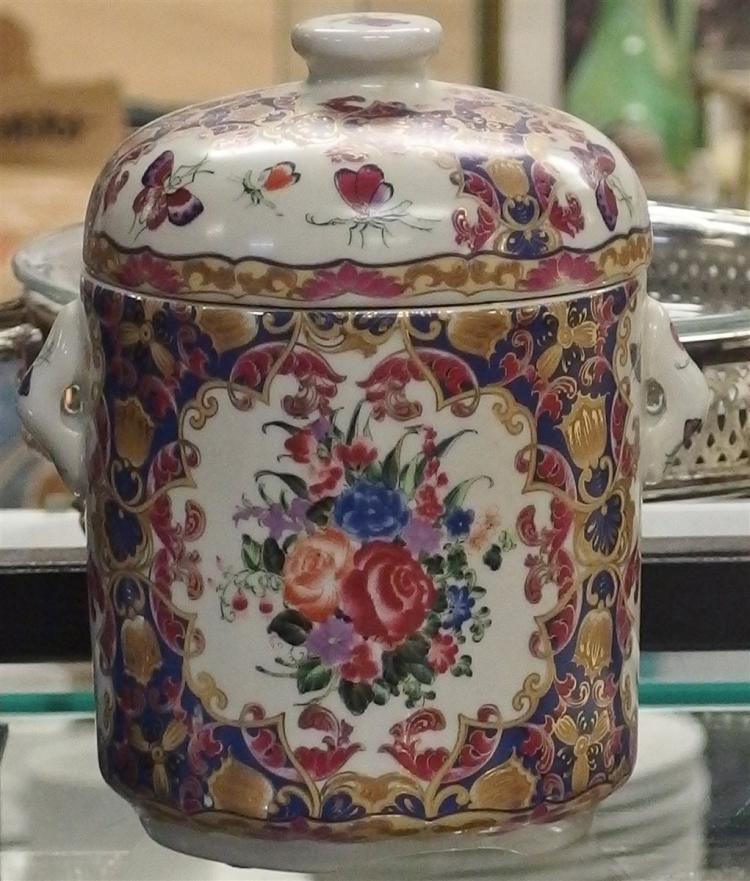 Chinese Hand-decorated Jar, Butterflies and Flowers, 7H
