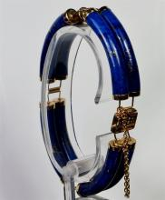 Lot 13: 14K Gold Lapis Lazuli Bracelet,