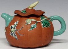 Chinese Yixing Pumpkin Form Teapot