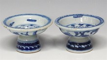 Two Qing Porcelain Stem Bowls
