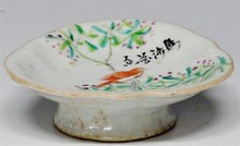 Chinese Porcelain Triangular Lobed Foliate Rim Tazza