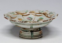 Qing Tazza with Peach Blossoms