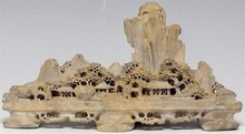 Chinese Soapstone Carved Mountain Village Landscape