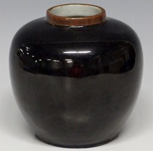 Chinese Black Glazed Jar