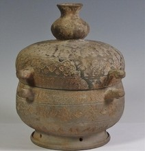 Korean Offering Vessel, Silla Dynasty, 5th-6th Century A.D.