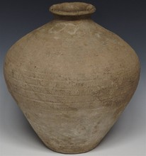 Large Chinese Warring States Incised Pottery Jar