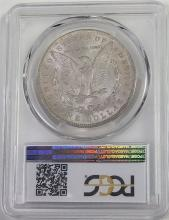 Lot 1: 1884 O/O MORGAN Dollar PCGS AU-58 VAM-21A RE-PUNCHED MINT MARK