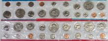 Lot 23: Lot of 6 - 1973, 1974, 1976 P&D IKE USA Coin Sets