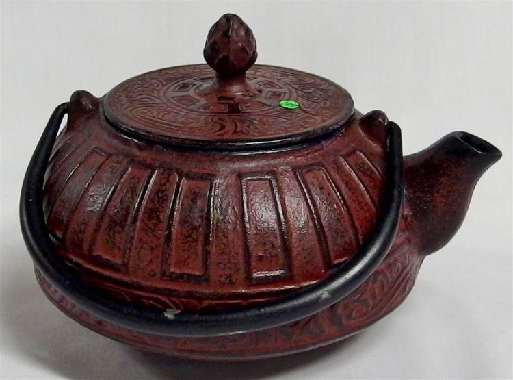 Cast Iron Hallmarked Asian Teapot