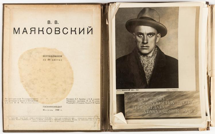 PHOTO ALBUM OF 36 PHOTOGRAPHS ON VLADIMIR MAYAKOVSKY, 1940