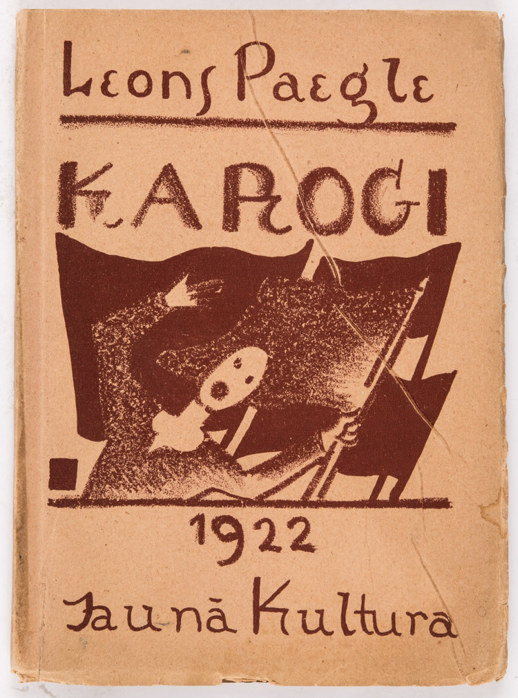A RARE LATVIAN BOOK WITH FUTURISTIC LITHOGRAPH COVER BY STRUNKE, 1922