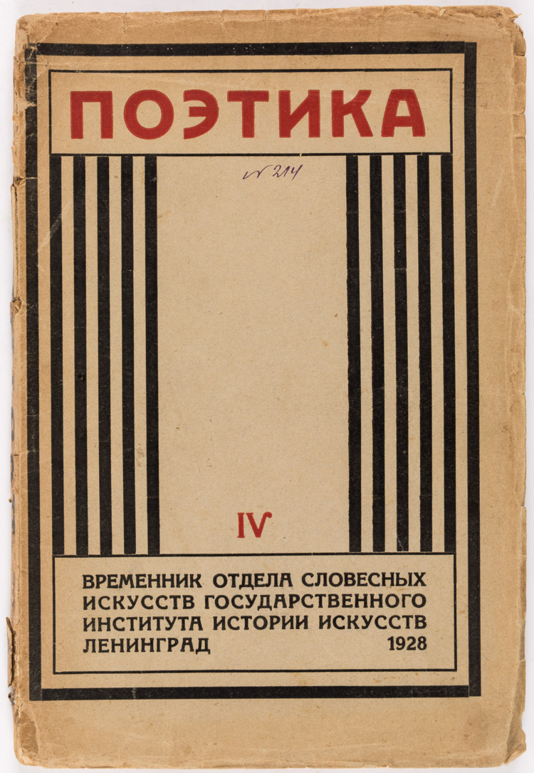 A RUSSIAN BOOK WITH CONSTRUCTIVIST DESIGN COVER, 1928