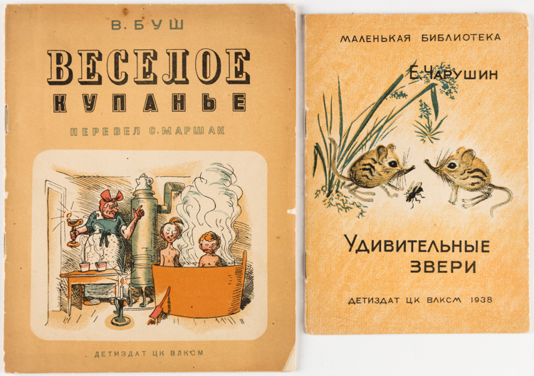 A PAIR OF RUSSIAN ILLUSTRATED CHILDREN'S BOOKS, 1930S
