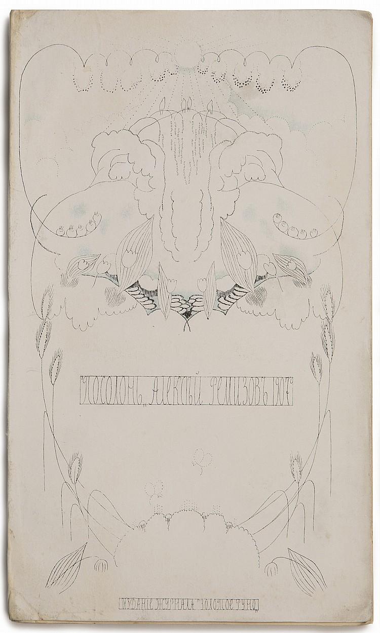 ALEKSEI MIKHAILOVICH REMIZOV(1877-1957), Posolon