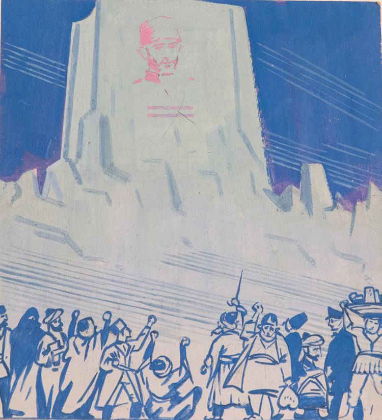 AN ORIGINAL DESIGN FOR A POLITICAL POSTER BY AKHUNDOV, CIRCA 1940S