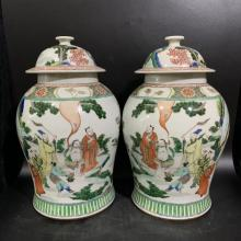 2019 SPRING 5 ASIAN ANTIQUES AUCTION