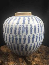 Fine Chinese Porcelain Blue & White Vase