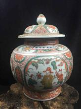 Fine Chinese Famille rose Porcelain  Jar