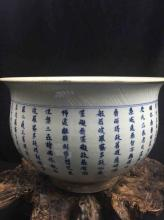 Chinese Fine Porcelain Blue & White Jar