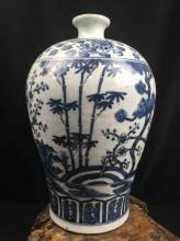 Chinese Blue & White Porcelain Vase(Bing Mei Ping)